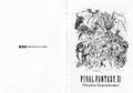 FFXI PR Booklet1