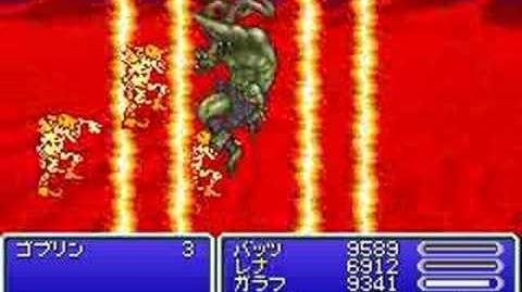 Final Fantasy V Advance Summon - Ifrit