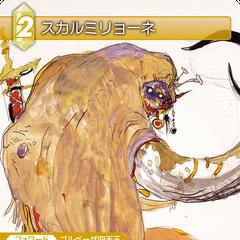 <i>Final Fantasy Trading Card Game</i>.