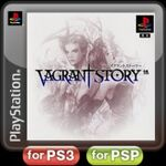 Vagrant Story PSN JP