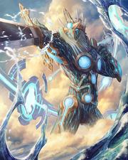 MFF Uranus