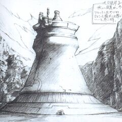 Early concept art of a Mako Reactor for <i>Final Fantasy VII</i>.