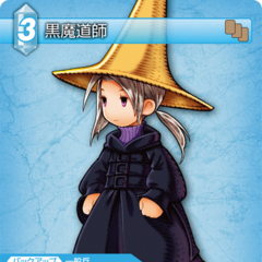 Black Mage trading card.