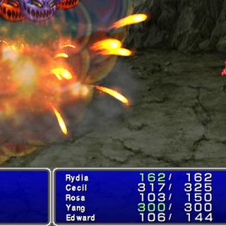 Massive Explosion (PSP).