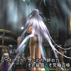Japanese dungeon image for <i>Dome, Part 2</i> in <i>Final Fantasy Record Keeper</i>.