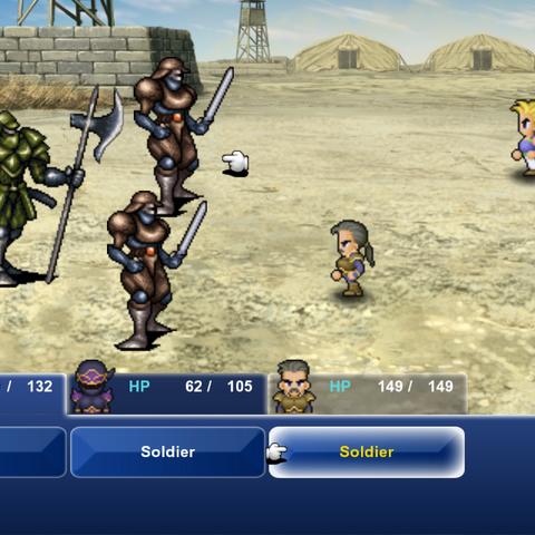 Battle (PC)