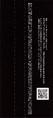FFXIV BM OST Obi2