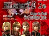 Final Fantasy Type-0: Change the World -The Penultimate Truth-