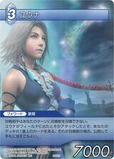 YunaSongstress-TradingCard