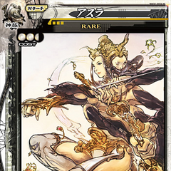 Asura's <i>Lord of Vermilion II</i> card and stats.