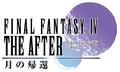 FF4TA logo.png