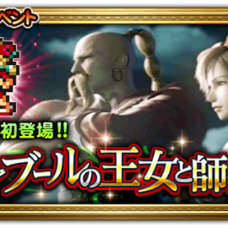 Japanese event banner.