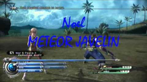 Final Fantasy XIII-2 - Full ATB Skills (Ultima Arrow + Meteor Javelin)