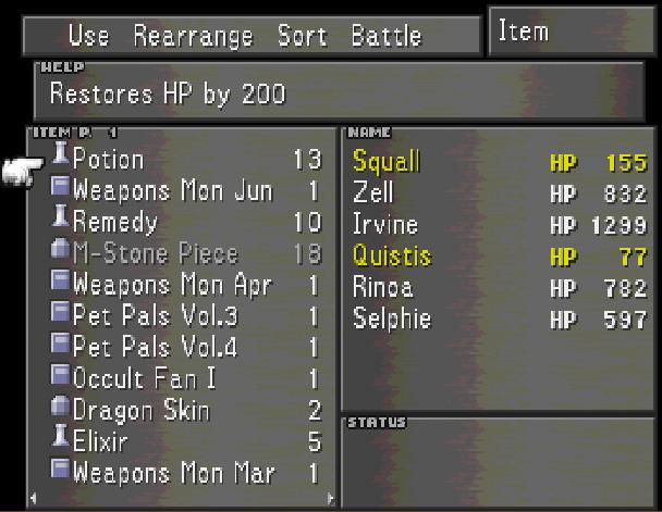 File:Item menu FFVIII.png