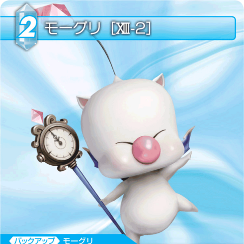 Trading card using Mog's default outfit.