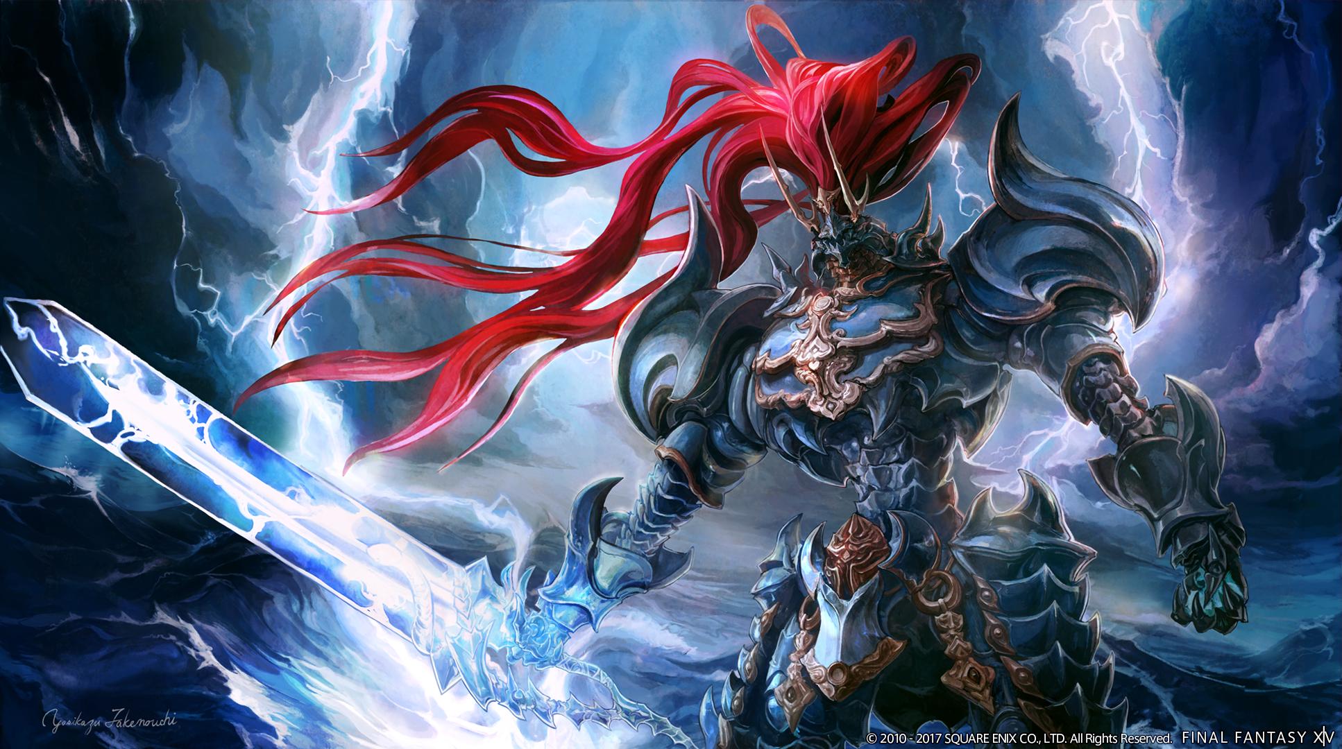 Susano (Final Fantasy XIV) | Final Fantasy Wiki | FANDOM