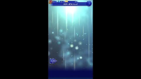 【FFRK】レッドXIII必殺技『スターダストレイ』