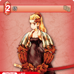 Trading card featuring female Samurai from <i>Final Fantasy Tactics</i>.