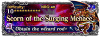 FFBE Scorn of the Surging Menace