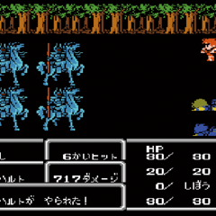 The japanese dungeon image for <i>Semitt Falls Cavern</i> in <i><a href=