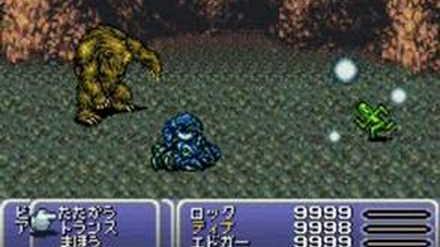 Final Fantasy VI Advance Esper - Cactuar 1000