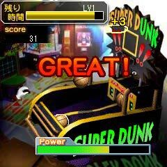 Super Dunk in <i><a href=
