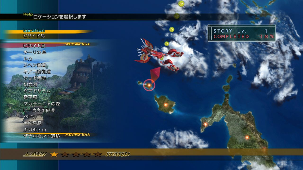 world map menu ffx 2jpg