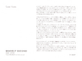 BS OST Card4B