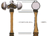 Hammer (weapon)