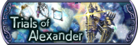 DFFOO Alexander Trial banner GLS