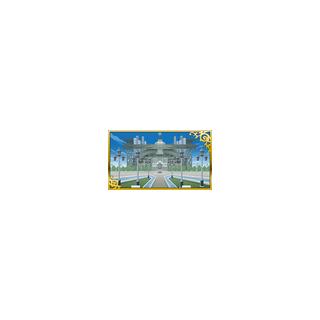 Vermillion Peristylium (Special)