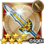 FFRK Erdrick's Sword DQ