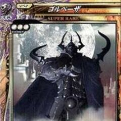 <i>Lord of Vermilion II</i> card.