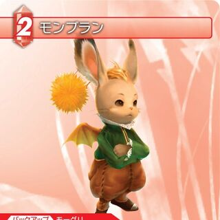 Trading card of Montblanc's <i>Final Fantasy XII</i> render.