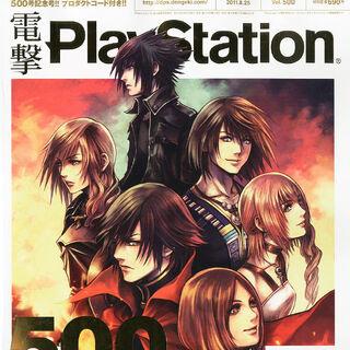 Capa da edição 500 da Dengeki com personagens principais da Fabula Nova Crystallis; Noctis no topo.