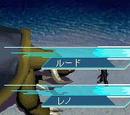 List of Before Crisis -Final Fantasy VII- enemies