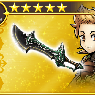 Final Fantasy Crystal Chronicles Weapons Final Fantasy