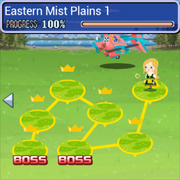 Eastern Mist Plains WM Brigade