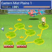 Eastern Mist Plains WM Brigade