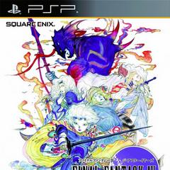 PSP Japanese boxart.