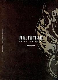 Final Fantasy VII Advent Children program cover