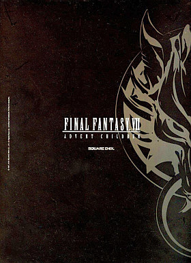 Final Fantasy Vii Advent Children Program Final Fantasy Wiki