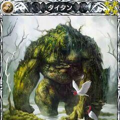 Titan card.