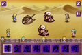 Bushido-eight-abilities-android.png