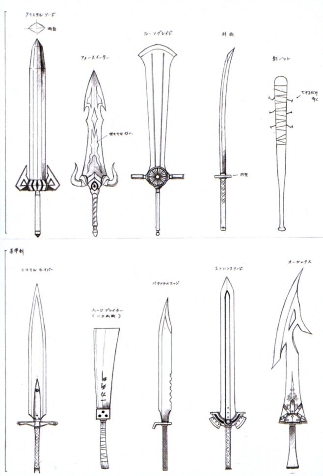 Boomerang Weapon Fantasy Art