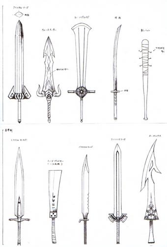Final Fantasy Vii Weapons Final Fantasy Wiki Fandom