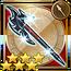 FFRK Blood Lance FFIII