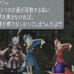 The Japanese dungeon image for <i>Mount Gulug, Part 2</i> in <i>Final Fantasy Record Keeper</i>.