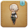 FFXIV Wind-up Thancred Minion Patch
