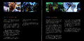 FFX HD OST Booklet7